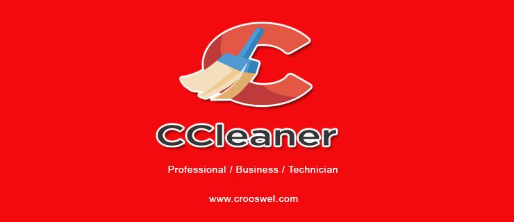 ccleaner full 2020